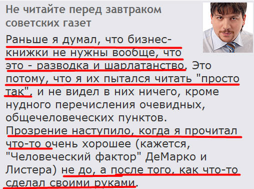 Volkov-o-shzalatanstve