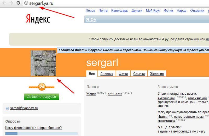 Sergarl-glavnaya